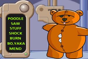 整蠱泰迪熊