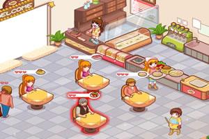 姐妹快餐厅