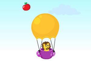 小狮子热气球
