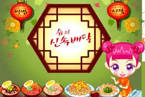SUE做韩国料理