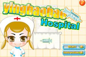 樱宝宝医院
