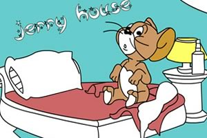 貓和老鼠之杰瑞的家
