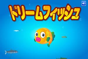 海底大魚吃小魚