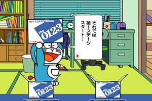 哆啦A梦找东西