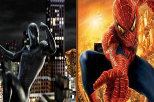 蜘蛛俠找相同