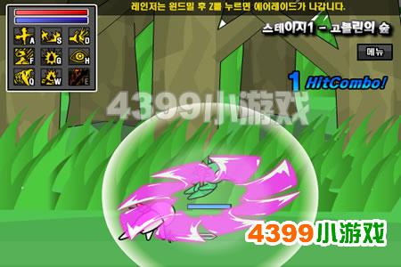 El juego de las imagenes-http://imga999.4399.com/upload_pic/2010/6/4/4399_16515917830.jpg