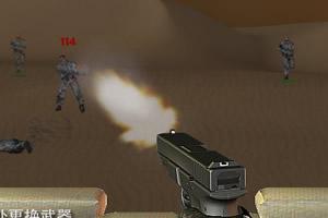沙漠枪战中文版