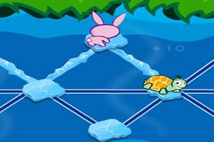 新龜兔過河