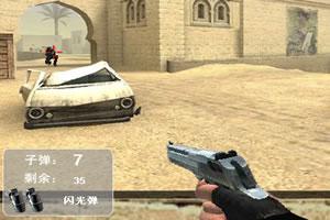 CS挑战赛中文版