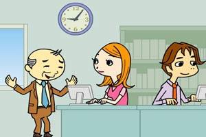 办公室里的爱情