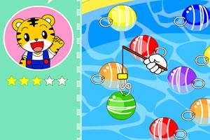 巧虎钓水球