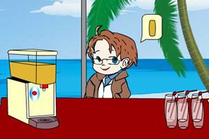 海滩饮料吧