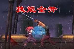 复仇之臂中文修改版