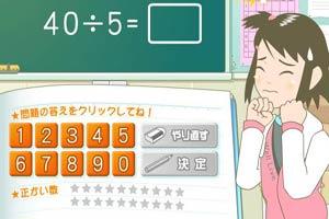 簡單算術題