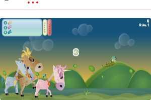 驴子跨栏赛跑