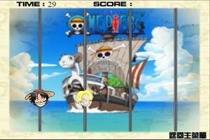 射擊海賊王