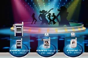 手機跳舞機