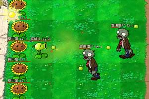 植物大战僵尸之无敌战略版1.0