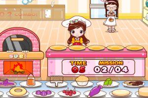 阿sue的蛋糕一號店