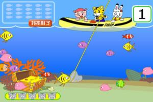 捞捞鱼数数字