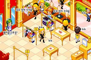 經營貴族服裝店