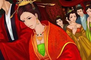皇后成长计划小游戏