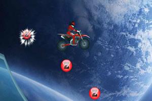 太空摩托手