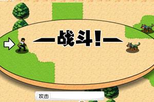 海贼王RPG索隆篇无敌版