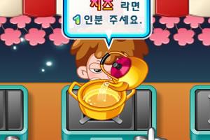 小美海鲜泡面店2