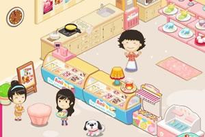 安妮的冰淇淋小店