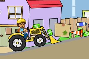 清洁工程师迭戈