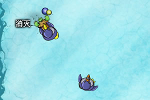 企鹅大战海龟中文版