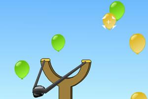 弹弓灭气球